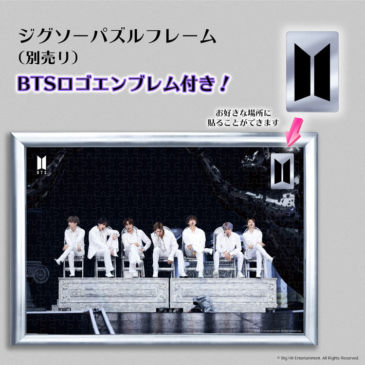 EPO-28-100 BTS(防弾少年団) LOVE YOURSELF : SPEAK YOURSELF JAPAN EDITION Dionysus 300ピース  ジグソーパズル
