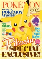 ENS-208-028 ポケモン PIKACHU SPECIAL EXCLUSIVE! 208ピース ジグソーパズル
