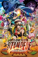 ENS-1000-581 ワンピース 劇場版『ONE PIECE STAMPEDE』 1000ピース ジグソーパズル