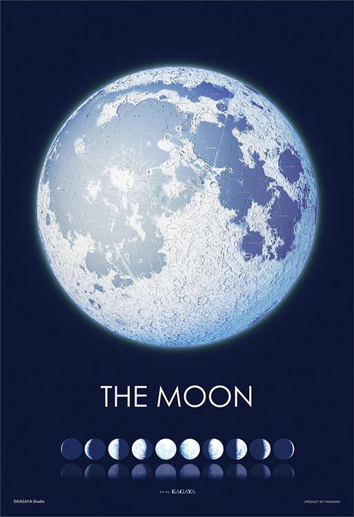yam 03 857 kagaya the moon 300ピース ジグソーパズル やのまん 日本